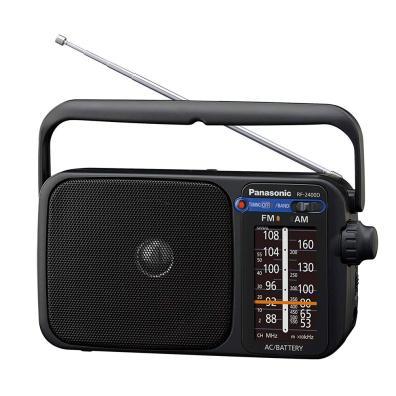 Radio Transistor Panasonic RF-2400DEG-K Negro