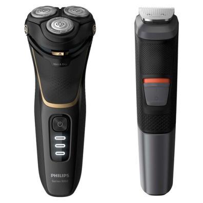 Afeitadora Facial Philips S3333/58 + Multigroomer Oro/Negro